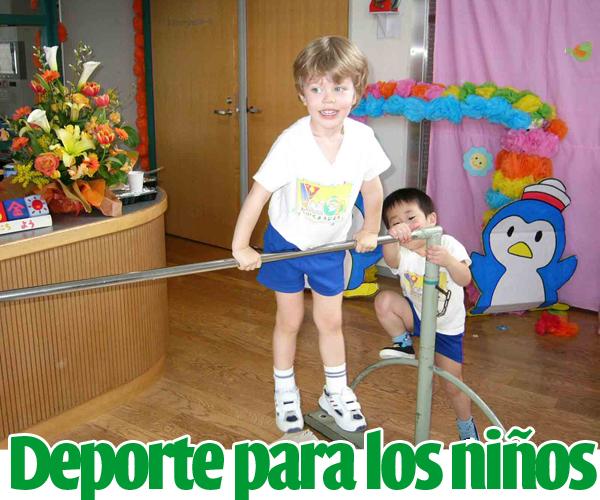 deporte-para-el-desarrollo-infantil